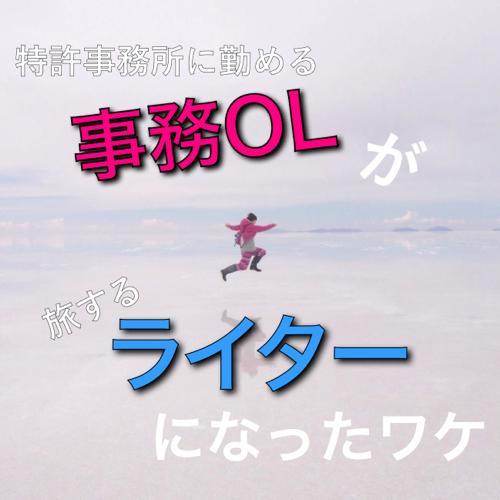 坂口直ブログ